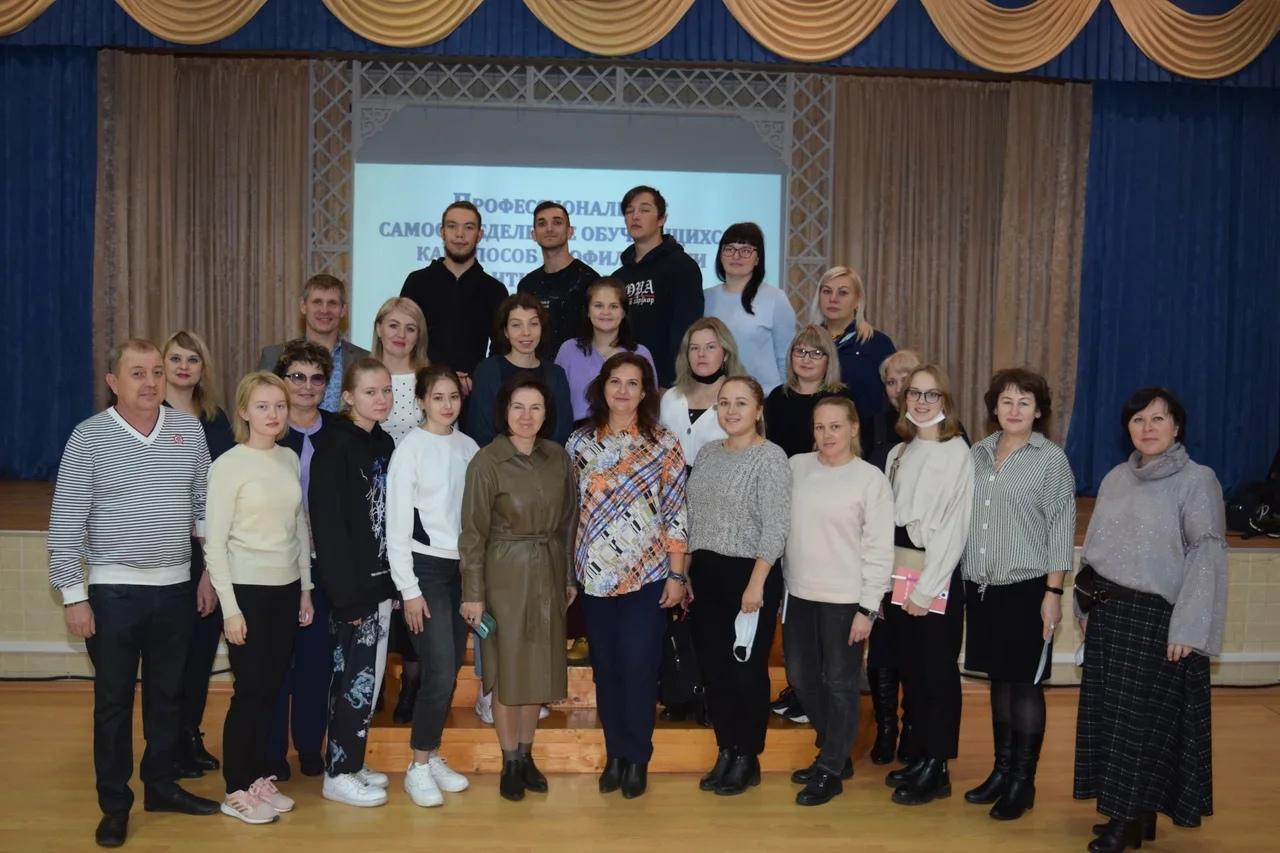 Семинар для специалистов Кировской области